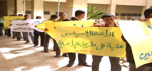 Sawasya Centre For Human Rights Calles on Mubarak to Release Fayoum Students