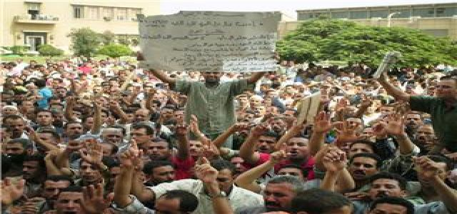 Egypt rocked by class struggle, food crisis
