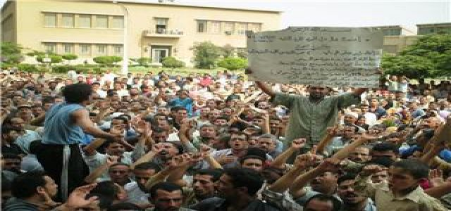 Striking Mahalla workers demand govt fulfill broken promises