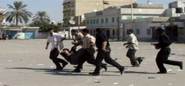 E-Campaign Against Police Violations At Faiyum