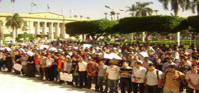 Egyptian Universities Dress In Black To Protest Against Students Union Induction