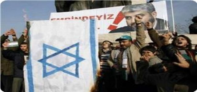 Turkish masses, Pakistani group denounce Israeli massacres