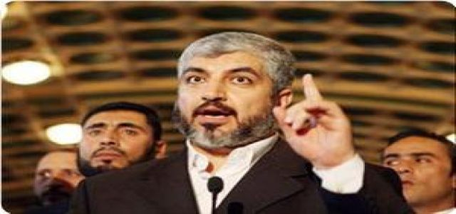 Abu Marzouk: Qalqilia massacre would be discussed on the dialog table