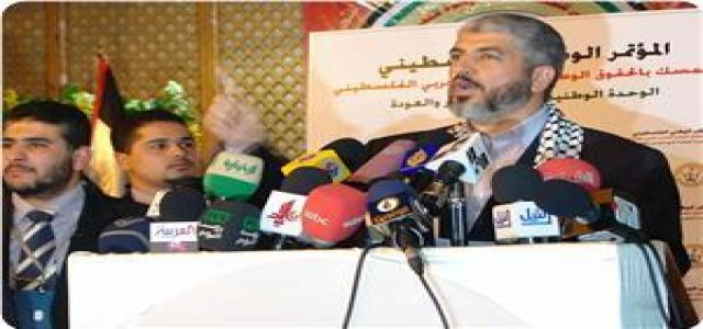 Hamas: Mishaal's speech will address different political issues