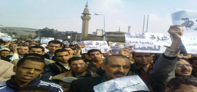 Tens of Thousands of Egyptians Protest, Call for Ending Gaza Holocaust