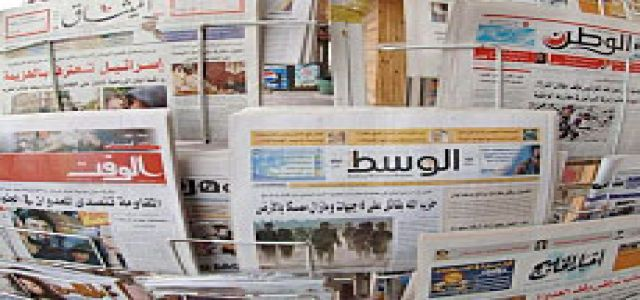 "Lawsuit Against ""Sawt Al-Omaa"" Newspaper Adjourned To October 30"
