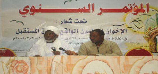 Sudan's MB Annual Meeting Touts National Parties, Calls for Reform