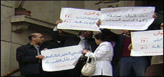 Egypt's doctors take on Mubarak