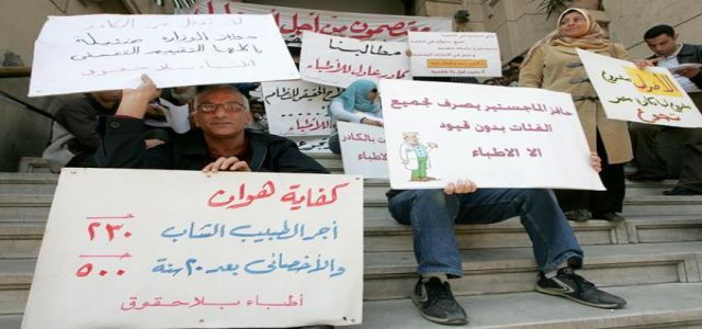 Dissatisfied Doctors Stage General Protests Accross Egypt
