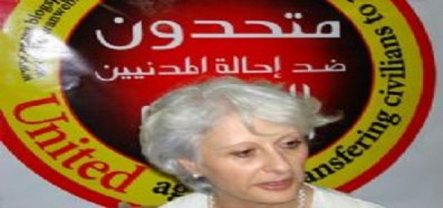 ACHR condemns detentions and sees Dr.Fotouh's arrest as a direct assault  on  the Arab Labour