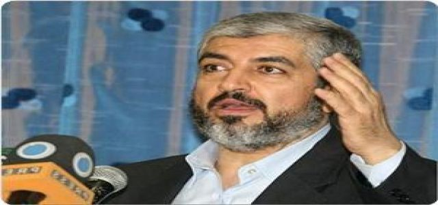 Mishaal: Palestinians entitled to resist occupation with all available means