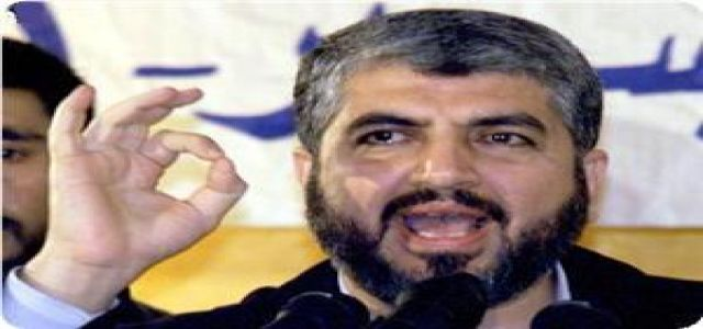 Mashaal: The Palestinian people will impose siege breaking on Israel and US