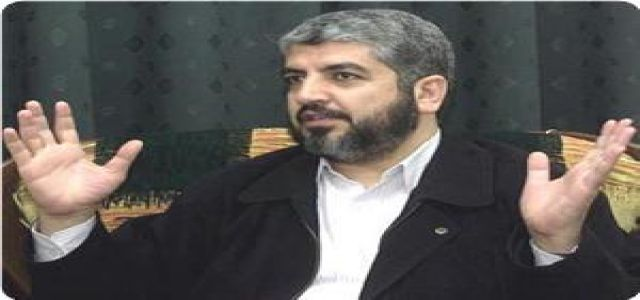 Hamas: Mishaal to deliver important address within days