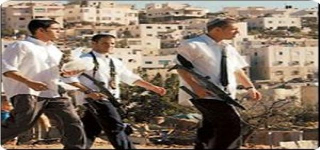 Jewish settler terrorists rampage at Arab village, casualties reported