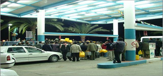 GPA: Winter fuel crisis in Gaza because of the siege