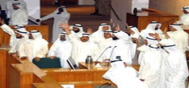 Moving Out of Kuwait's Political Impasse