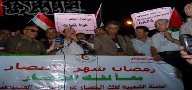 Abul-Futouh: Accusations Against Abdel-Salam Politically Motivated