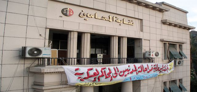 MB Lawyer Denies Rumors of Withdrawal from Ballot
