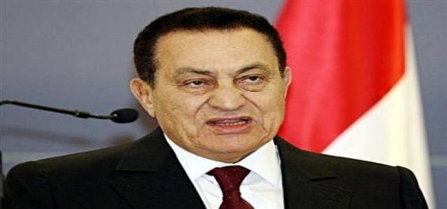 "ForeignPolicy.com: A Closer Look at the ""Mubarak Trust Fund"""