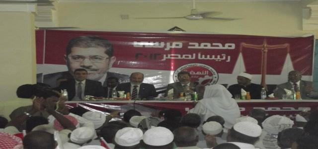Full Report on Dr. Mohamed Morsi's Visit to Aswan