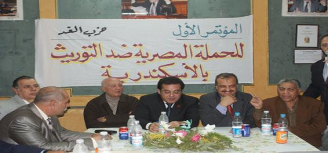 El-Beltagy: JCC Meeting Sunday to Discuss Bylaws of the New Parallel Parliament