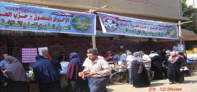 Muslim Brotherhood and FJP Public Campaigns Begin to Serve Egyptians Around Country