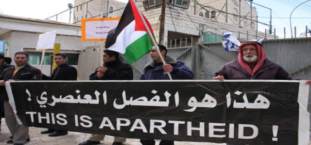 Apartheid Israel-style: law to keep Jews and Arabs apart