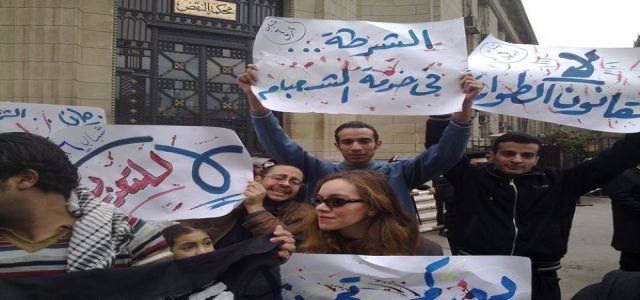ANHRI 2009 Report, Freedom of Expression in Egypt 2009