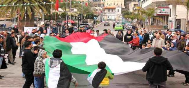 Pro-Democracy National Alliance Congratulates Palestinian People, Resistance