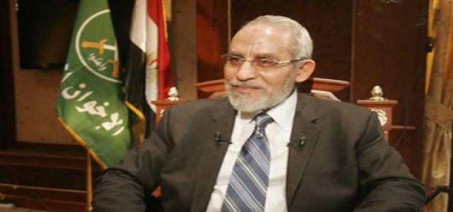 Muslim Brotherhood Chairman Urges All to Compete in Service of Egypt, Homeland's Higher Interests