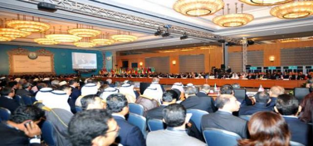 Yemen: Seventh Int'l Conference on Islamic moderation begins