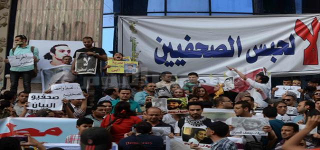 Detained Journalists' Families Organize Sit-In at Union HQ, Protesting Worsening Cell Conditions