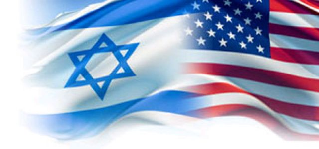 When will Israel attack the USA again?