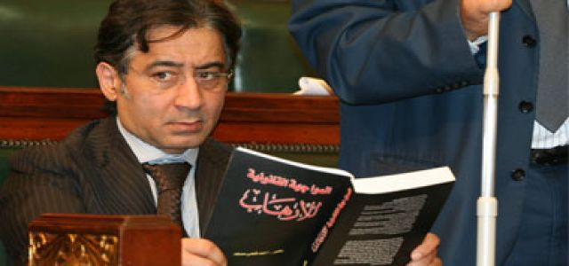 MB MPs submit a memo to Sorour accusing Ezz of hostility against Badr El-Din.