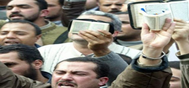 Al-Ahram: the Moslem Brotherhood is the Leading Opposing Power in Egypt