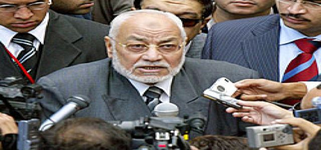 Muslim Brotherhood Calls For Solidarity With Political Detainees