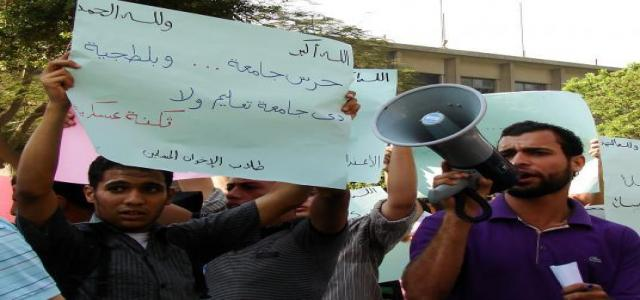 MB Students Protest Thugs Assaulting Professors