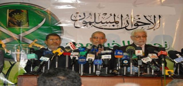 Muslim Brotherhood and Freedom and Justice Party Statement on Egypt's Presidency