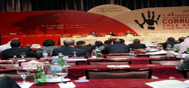 Egypt among states attempting to weaken UN Anti-Corruption Convention enforcement mechanism