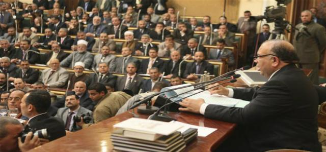 Egyptian Parliament Passes Law Blocking Mubarak-Era Senior Figures' Presidential Bids