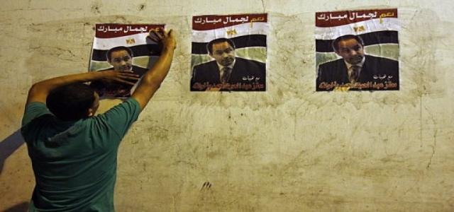 Gamal Mubarak and the Discord in Egypt's Ruling Elite