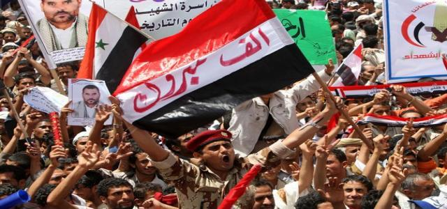 MB in Yemen Calls For Transitional Governing Council