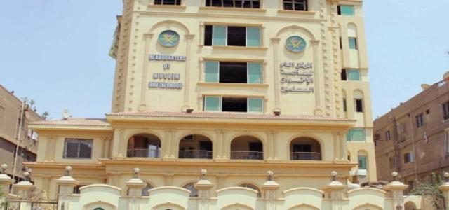 Muslim Brotherhood Congratulates Successful High School Students