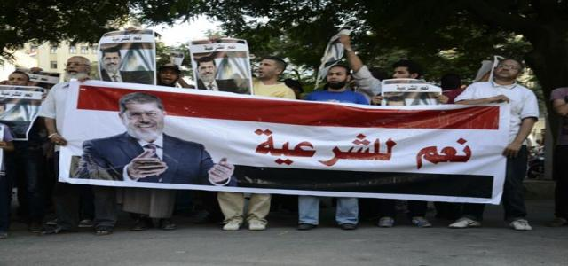 Egypt Anti-Coup, Pro-Democracy National Alliance Calls Huge Tahrir March Sunday, October 6