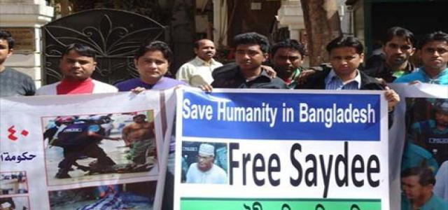 Rally Outside Egypt Foreign Ministry Protests Execution of Bangladesh Islamic Movement Leaders