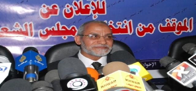 MB Chairman Urges Egyptians to Unite Behind SCAF