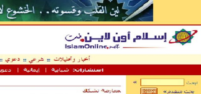 Islam Online dilemma getting ugly as board takes over website
