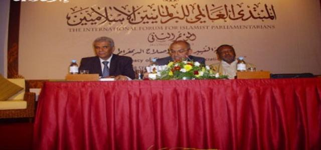 International Forum for Islamist Parliamentarians Urges World on Israel Human Rights