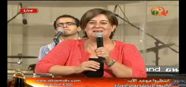 Christian Professor: 'Drown Egypt in Blood of Jesus' Speech Provocative, Inappropriate