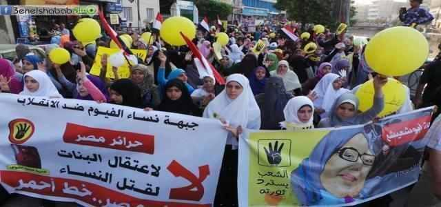 Muslim Brotherhood: Serious Peaceful Action Will Save Egypt's Women from Coup Regime Oppression